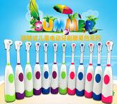 電動牙刷盒裝兒童旋轉式防潑水款免運直出 交換禮物