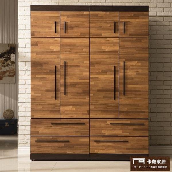 【這家子家居】 LOFT 木作 衣櫥 衣櫥 掛衣櫃 櫥櫃 收納櫃 (160CM)【C0372】