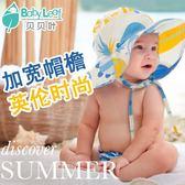 貝貝葉 嬰兒遮陽帽漁夫帽男女寶寶帽子純棉兒童夏季帽防曬大帽檐gogo購