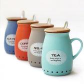 【滿550折50】WaBao 簡約字母陶瓷杯 馬克杯 咖啡杯子 帶把手 木蓋子 附勺子 (400ml) =B00008=