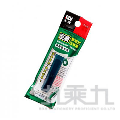SDI 直液替換式白板筆墨水匣 S510R 綠