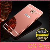 【萌萌噠】三星 Galaxy C9 Pro  (C9000)  奢華電鍍鏡面保護殼 金邊框+鏡面背蓋 二合一推拉式 手機殼