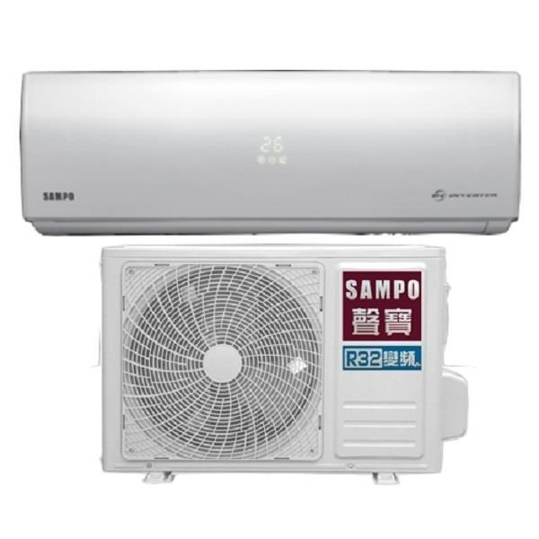 【南紡購物中心】【SAMPO 聲寶】雅緻型變頻冷暖分離式一對一冷氣約8坪(AU-SF50DC/AM-SF50DC)