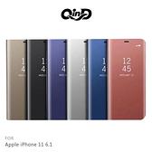 【愛瘋潮】QinD Apple iPhone 11 (6.1吋) 透視皮套 鏡面電鍍殼 手機殼
