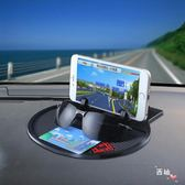 車載手機架韓國車載手機支架多功能汽車用儀錶台吸盤式導航座硅膠防滑墊通用 聖誕交換禮物