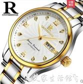 手錶男正品超薄精鋼帶石英男女手表男士腕表送皮帶學生女士男表手表 熱賣單品
