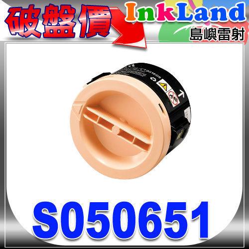 EPSON S050651相容碳粉匣(高容量黑色)一支【適用機型】M1400/MX14/MX14NF