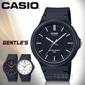 CASIO 卡西歐 手錶 專賣店 MW-240-1E 男錶 指針錶 樹脂錶帶 防水 MW-240