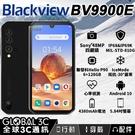 Blackview BV9900E 三防手機 IP68/IP69K防護 6+128GB 四鏡頭 心率偵測 4380mAh