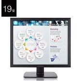 ViewSonic 優派 VA951S 19型 LED 螢幕 液晶顯示器