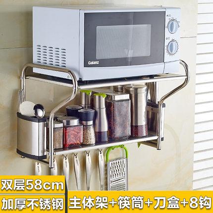 太空鋁微波爐架子 壁掛廚房置物架烤箱架儲物收納鍋架2層支架用品 降價兩天