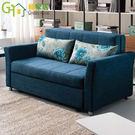 【綠家居】哥羅德 時尚藍亞麻布二用沙發/沙發床(拉合式機能設計)