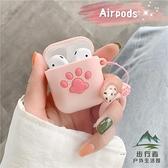 airpods保護套airpods Pro耳機套3代蘋果無線藍牙2代女款【步行者戶外生活館】