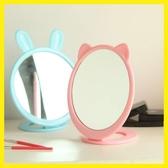 化妝鏡學生創意臺面鏡折疊便攜臥室小鏡子