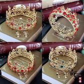 新娘頭飾紅色巴洛克皇冠水鉆珍珠發飾結婚演出公主生日王冠配飾【印象閣樓】