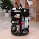 旋轉收納盒化妝品收納盒桌面置物架透明梳妝臺浴室護膚品整理塑料收納架DC660【野之旅】