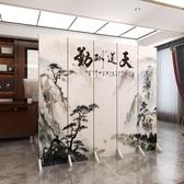 中式屏風隔斷牆客廳遮擋折疊行動辦公室酒店公司定制LOGO雙面折屏  (橙子精品)