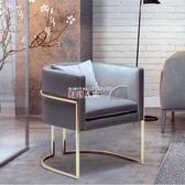 懶人沙發 北歐懶人沙發布藝小戶型經濟型單人沙發簡約家具客廳sofa沙發椅子 數碼人生igo