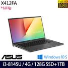 【硬碟升級】ASUS X412FA-0101G8145U 14吋i3-8145U雙核128G+1TB雙碟Win10 S輕薄筆電-星空灰