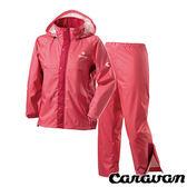 【日本 Caravan】Air Refine Lite Jr童雨衣雨褲套裝組『珊瑚紅』0100902防水.兩件式雨衣.防風.兒童雨衣