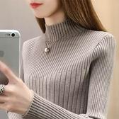 長袖針織衫~半高領毛衣女洋氣上衣修身顯瘦針織打底衫女長袖BF19A莎菲娜