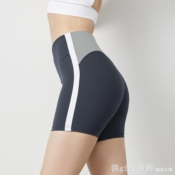 運動褲 高腰收腹健身短褲女彈力緊身顯瘦瑜伽褲速干跑步訓練運動三分褲夏 開春特惠