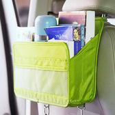 車用椅背雜物收納掛袋 收納袋 汽車椅背 車內收納掛袋 雜物收納