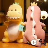 30公分小恐龍睡覺抱枕公仔毛絨玩具布娃娃生日禮物【君來佳選】