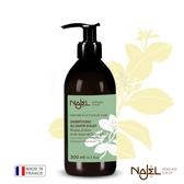 法國Najel阿勒坡古皂液淨透平衡頭皮SPA洗髮精300ml/梔子花染燙受損分岔