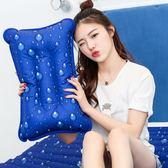冰枕冰墊水枕頭夏兒童成人冰枕頭充氣注水午睡降溫枕頭學生冰涼枕  米娜小鋪 igo