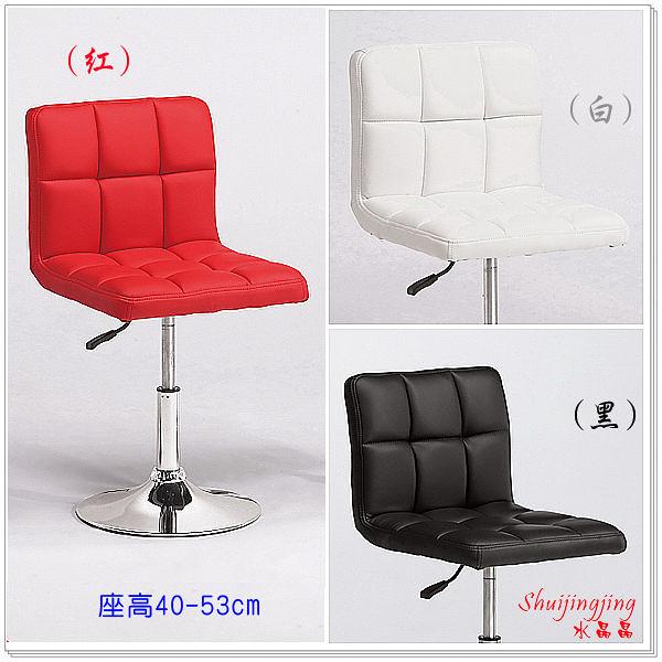 【水晶晶家具/傢俱首選】JM1079-10 艾薇PU環保皮可升降吧椅~~三色可選