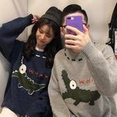 情侶毛衣女寬鬆韓版春秋新款學生可愛小鱷魚長袖套頭針織外套  蘑菇街小屋