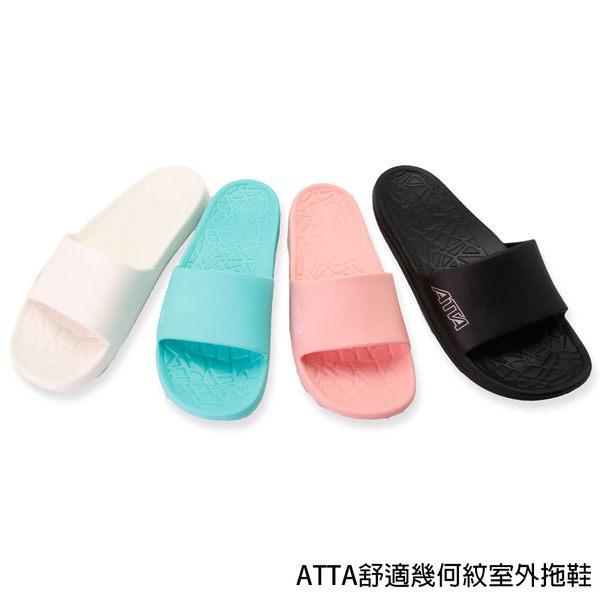 【333家居鞋館】簡約清盈★ATTA舒適幾何紋室外拖鞋-黑色