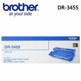 Brother DR-3455 原廠黑色感光滾筒
