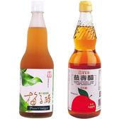 百家珍梅子醋/益壽鳳梨醋/益壽蘋果醋600ml
