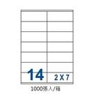 裕德 US4452-1K 三用 電腦 標籤  14格 105X42mm 白色 1000張/箱