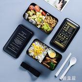 日式簡約便當盒 雙層分格微波爐飯盒學生帶蓋便當盒上班族午餐盒 BT10695『優童屋』