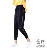 EASON SHOP(GW3342)實拍簡約純色側邊亮條拼接鬆緊腰抽繩綁帶運動褲女高腰長褲直筒九分休閒褲哈倫褲
