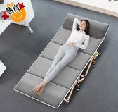 折疊床 單人家用成人午休午睡躺椅辦公室簡易行軍多功能便攜XW 特惠免運