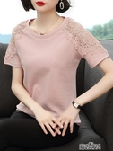 純棉短袖女士t恤中年媽媽夏裝大碼上衣韓版體恤洋氣小衫