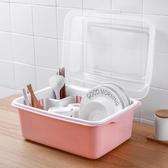 廚房碗櫃塑膠瀝水碗架帶蓋碗筷餐具收納盒放碗碟架滴水碗盤置物架YYP 町目家