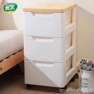 抽屜式收納櫃 儲物櫃塑料組裝房間衛生間櫃子 窄邊櫃整理櫃床頭櫃QM 美芭