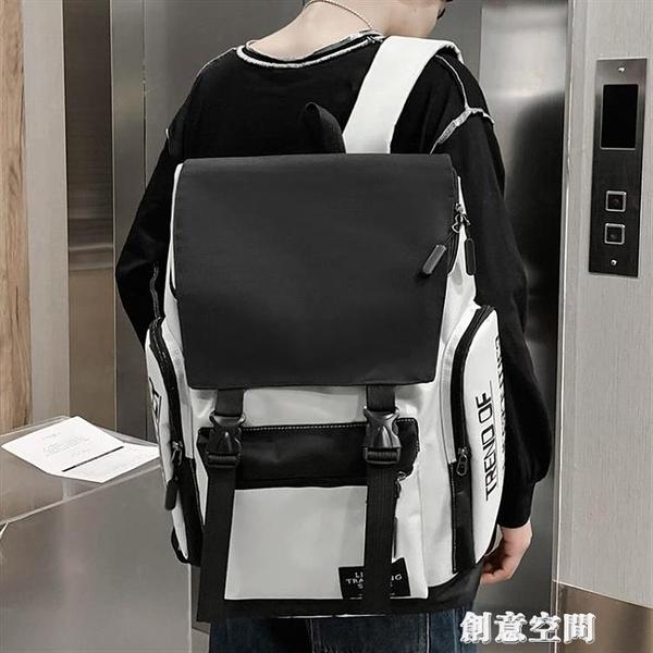 2021新款書包高中生大容量結實日系學生韓版ins女潮牌男士雙肩包 創意新品