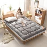 加厚床墊床褥子1.5m1.8米可折疊榻榻米雙人單人學生宿舍墊被0.9米