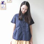 American Bluedeer - 手繪格紋襯衫(魅力價) 春夏新款