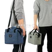 保溫袋   思飯盒袋男士帶飯包鋁箔加厚防水保冷保溫包午餐手提便當袋 『歐韓流行館』