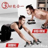 健腹輪回彈腹肌輪男士運動訓練健身器材家用女收腹靜音滾輪『芭蕾朵朵』