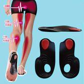 XO型腿扁平足矯正鞋墊兒童成人內外八字小腿外翻矯正軟硅膠腳跟痛