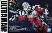 組裝模型 Figure-rise Standard 奧特曼 超人力霸王Ver7.5 TOYeGO 玩具e哥