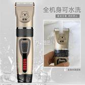 寵物電推剪狗狗剃毛器充電式貓咪泰迪狗毛剃毛機刀工具用品電推子    卡菲婭
